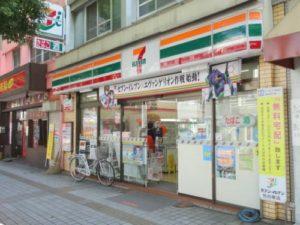 セブンイレブン竹の塚店