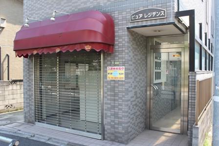 ピュアレジデンス301 (45)