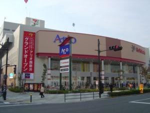 アリオ西新井