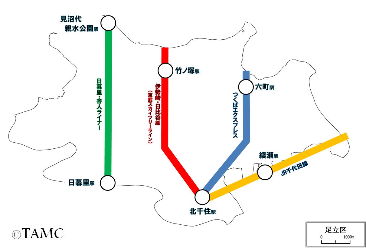 足立区 路線図