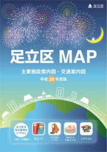 adachi_map2016